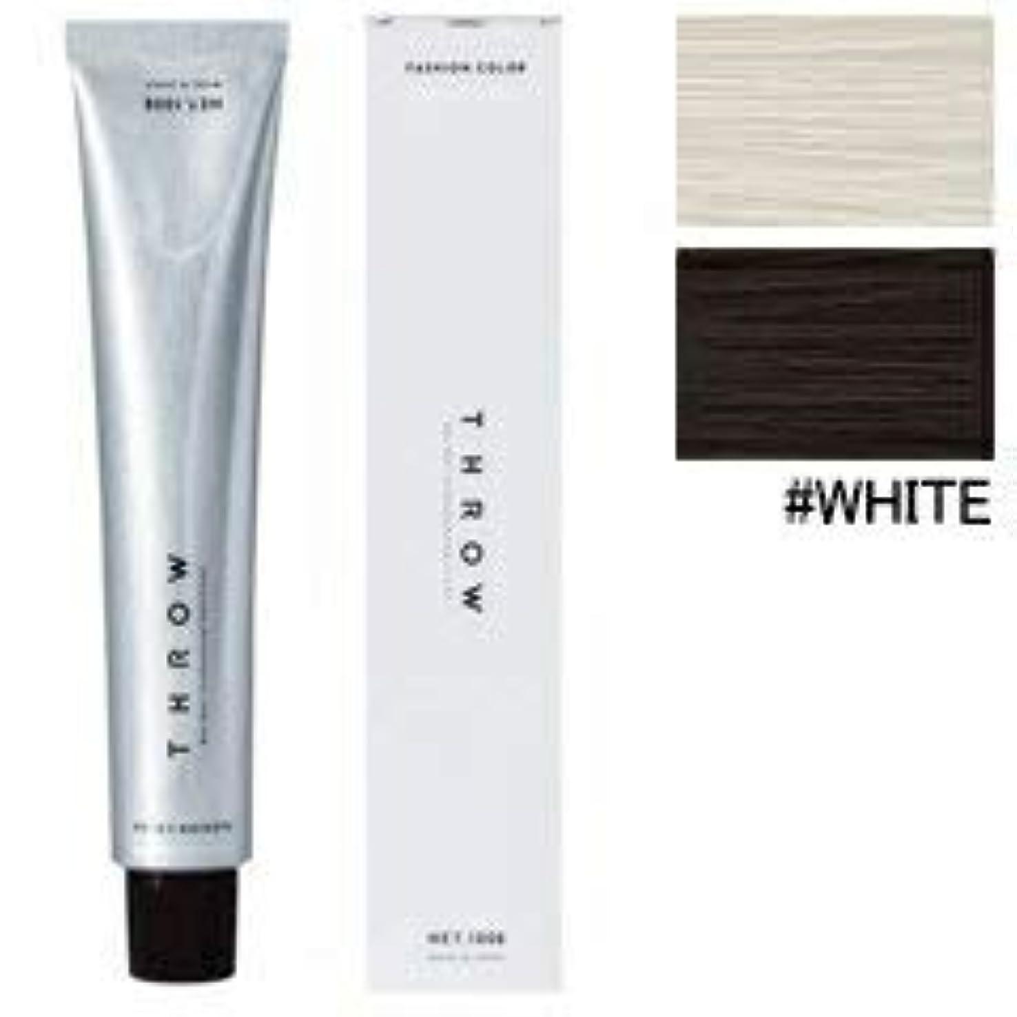 過度の渦におい【モルトベーネ】スロウ ファッションカラー #WHITE 100g