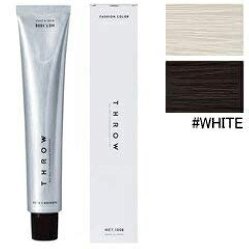 良心的いたずら切り下げ【モルトベーネ】スロウ ファッションカラー #WHITE 100g