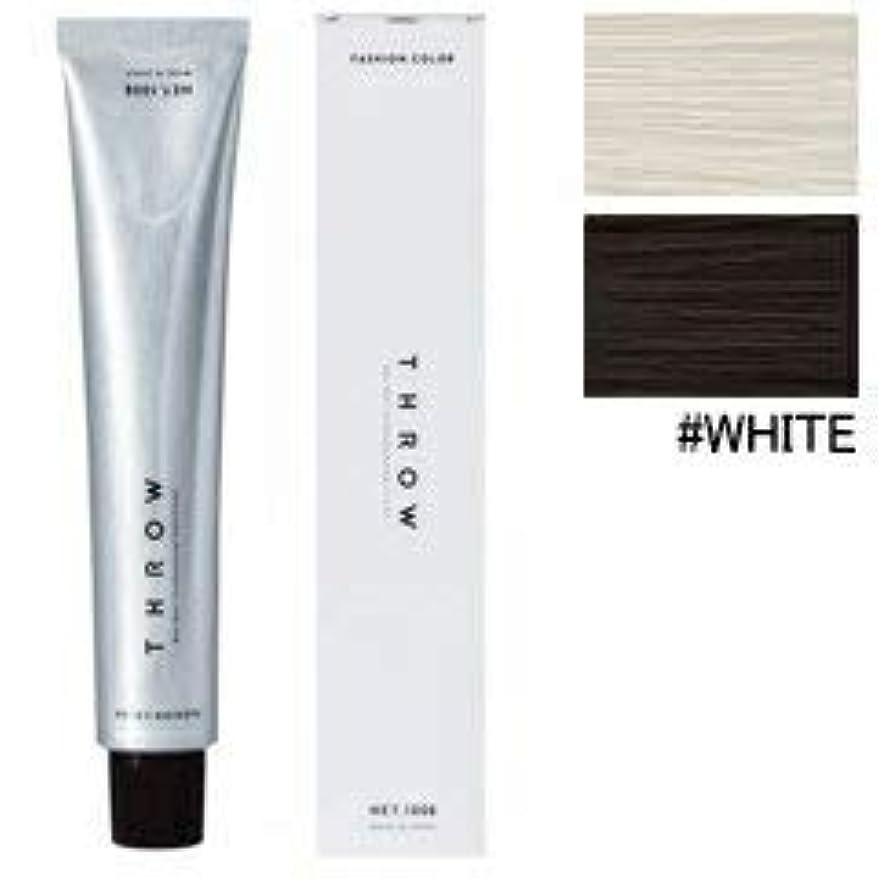 シャット小学生火曜日【モルトベーネ】スロウ ファッションカラー #WHITE 100g