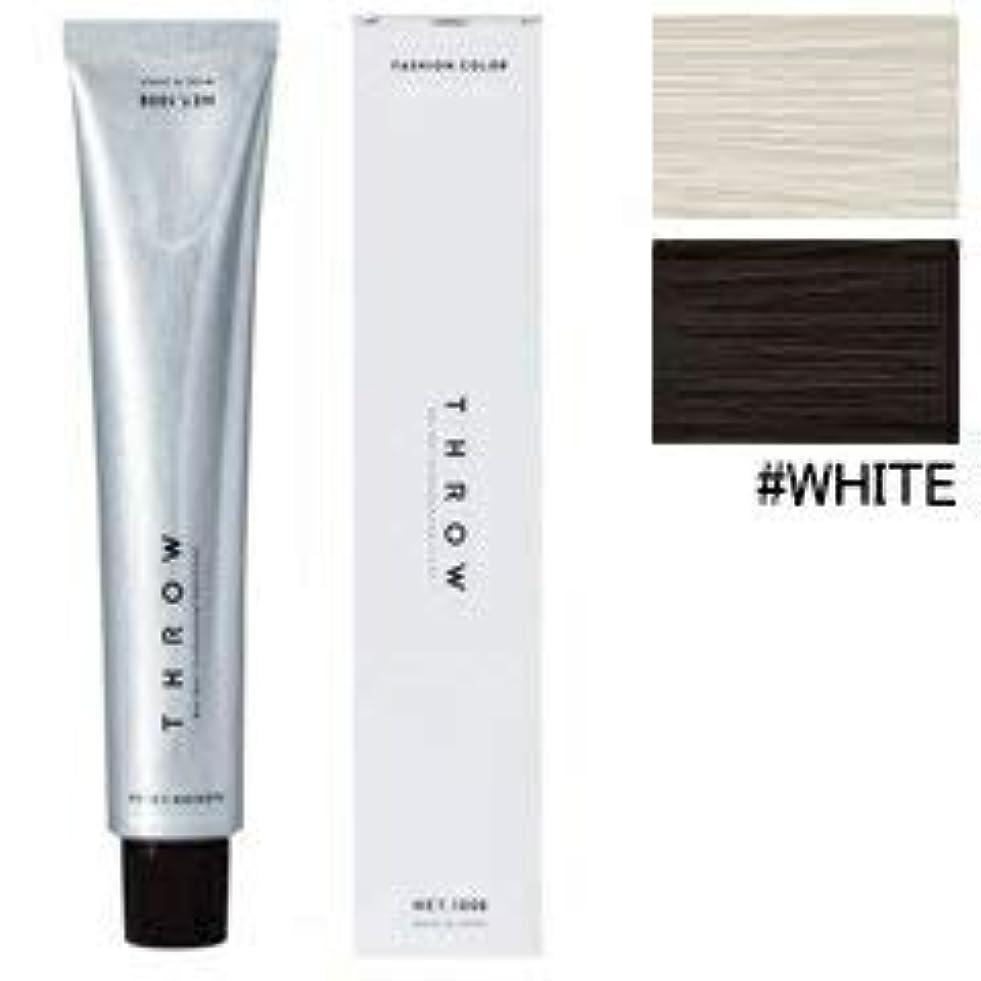 対人謝罪するスクランブル【モルトベーネ】スロウ ファッションカラー #WHITE 100g