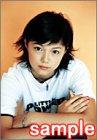 宮崎あおいカレンダー 2003 画像
