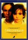 カラスの飼育 [DVD]