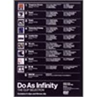 Do As Infinity - THE CLIP SELECTION