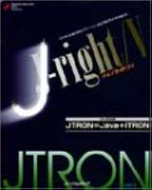 J-right/V