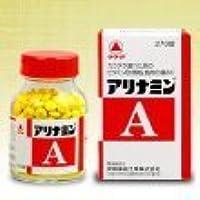 【第3類医薬品】アリナミンA 270錠 ×2