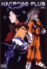 マクロスプラス Vol.1 [DVD] 画像