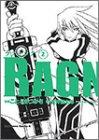 ラグナロク (2) (角川コミックス・エース)の詳細を見る
