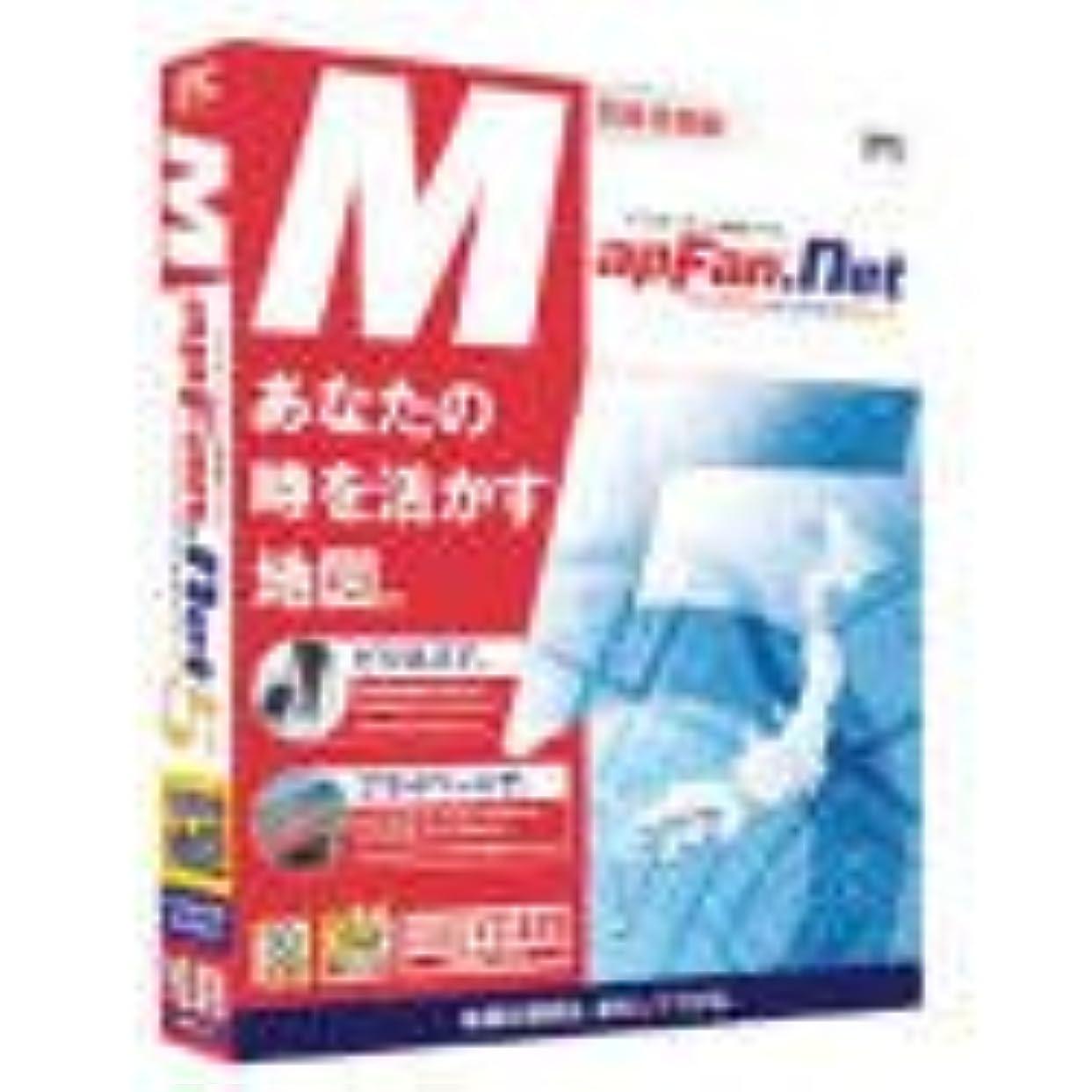 閲覧するバーベキュー比べるMapFan.net Ver5 パッケージ版
