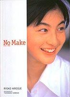広末涼子写真集/NO MAKE (タレント・映画写真集)