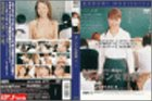 ザーメン女教師 森下くるみ [DVD]