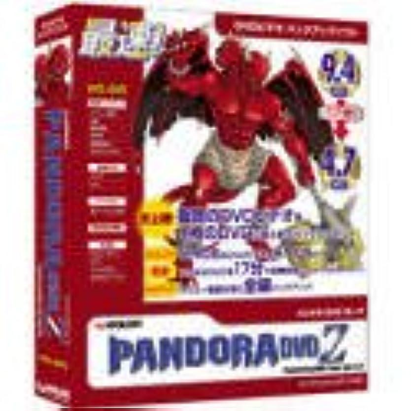 Pandora DVD Z