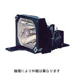 EPSON プロジェクター交換用ランプ 純正  ELPLP22