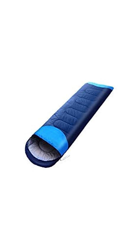 ニックネーム戻る特権TYZP 大人の寝袋の反蹴りは綿の屋外の厚くなる寝袋の屋内昼休みの寝袋の手を差し伸べることができます (色 : Blue1600g)