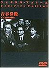 青春群像 [DVD]の詳細を見る