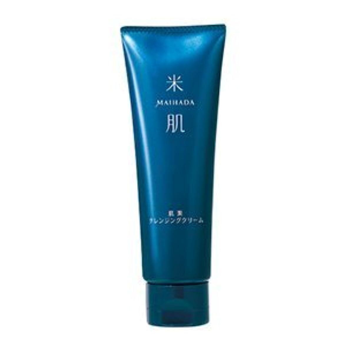 ビールミュート説明米肌(MAIHADA) 肌潤クレンジングクリーム コーセー KOSE