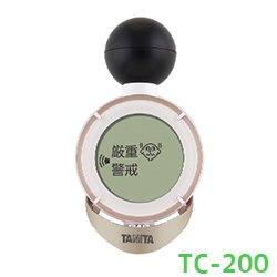 タニタ コンディションセンサー TC-200