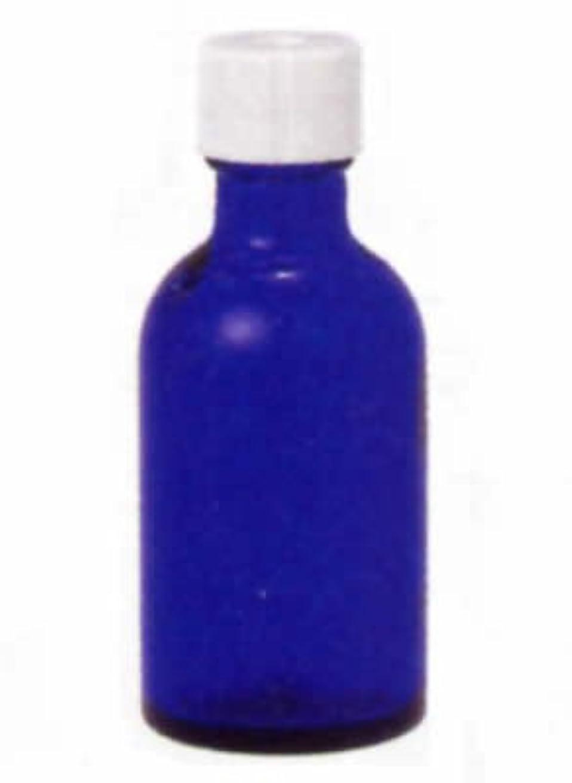 モディッシュ横に多様な生活の木 青色遮光瓶 50ml