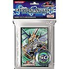 遊戯王5D's オフィシャルカードゲーム デュエリストカードプロテクター 波動竜騎士 ドラゴエクィテス