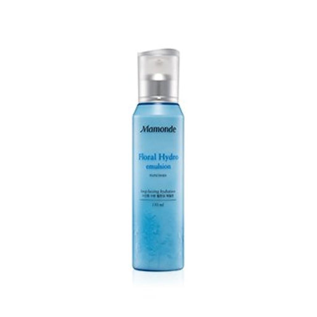 解くキャストラック[2017 New] Mamonde Floral Hydro Emulsion 150ml/マモンド フローラル ハイドロ エマルジョン 150ml [並行輸入品]