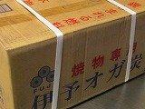 富士カット4角、国産オガ炭10kgx10---100kg、1送料、焼き物、焼き肉、炭焼き料理、10ケースで