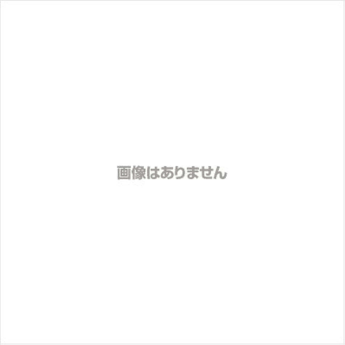 同封するしなやかな専ら【業務用ケース】ミオボディソープ18L(フェニックス)