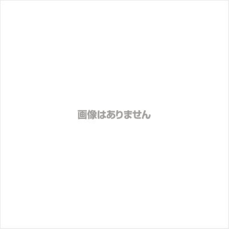 オール見える死んでいる【業務用ケース】ミオボディソープ18L(フェニックス)