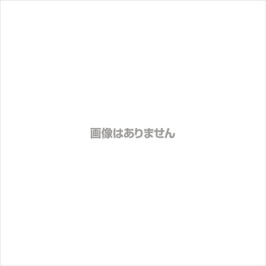しつけオフセット大いに【業務用ケース】ミオボディソープ18L(フェニックス)