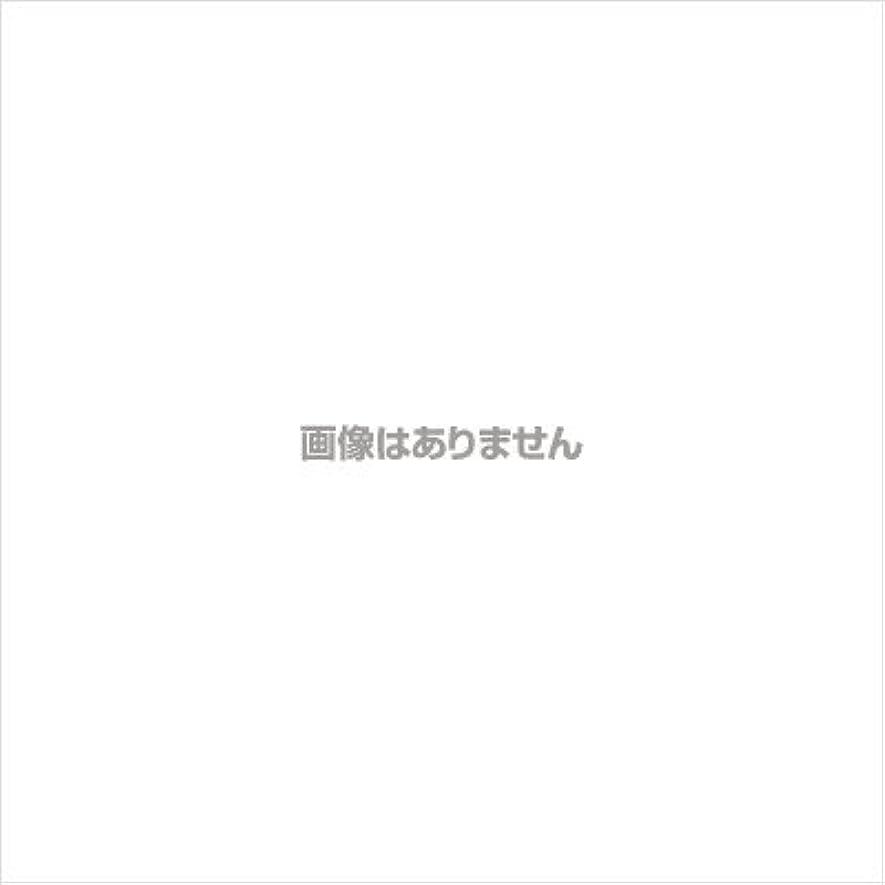 インチ苦しみベイビー【業務用ケース】ミオボディソープ18L(フェニックス)