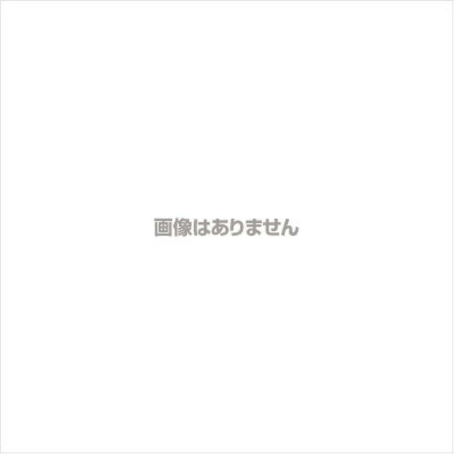 まっすぐ飢スペース【業務用ケース】ミオボディソープ18L(フェニックス)