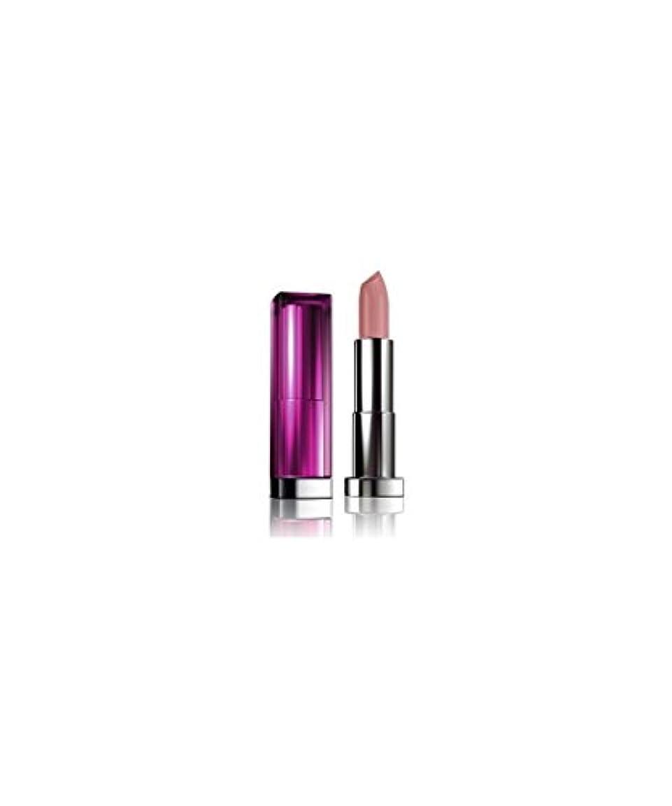 ワーディアンケースやさしい細部Maybelline Color Sensational Lip Stick Beige Glace