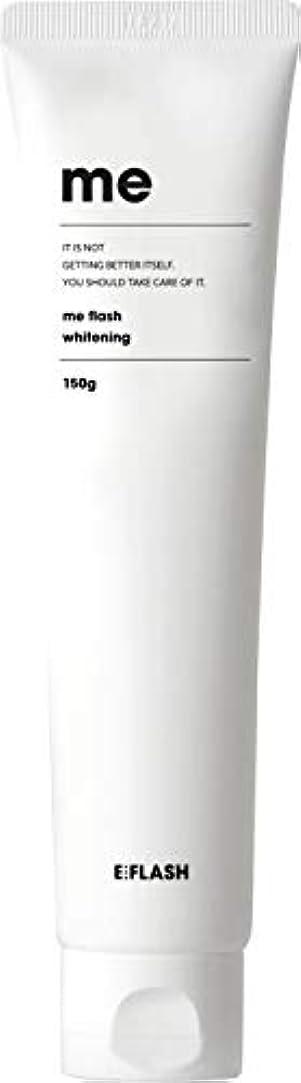 摂氏度しかし燃やすEFLASH me flash 美白 ホワイトニング 歯磨き粉 / Whitening Toothpaste (150g) [並行輸入品]