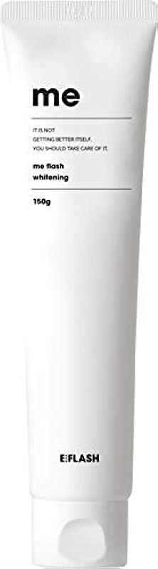 上向き虎異常EFLASH me flash 美白 ホワイトニング 歯磨き粉 / Whitening Toothpaste (150g) [並行輸入品]