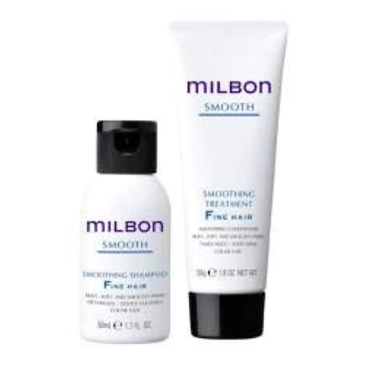 香り石膏を通してミルボン スムージング シャンプー&トリートメント ファインヘア(50ml/50g)