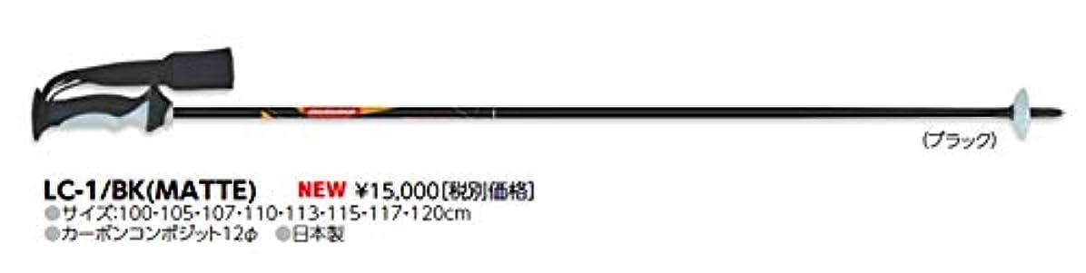 せっかちホスト消費オガサカ スキーポール カーボンコンポジット ストック LC-1/BK(MATTE) 107cm