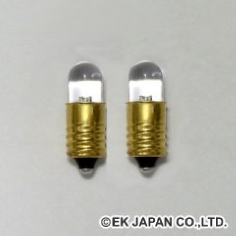 超高輝度電球型LED(赤色?8mm?1.5V用)