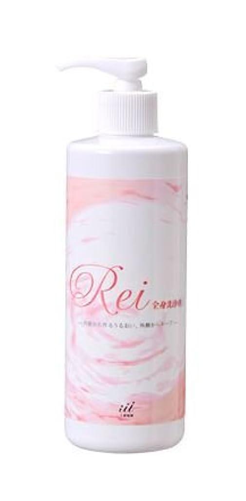 消防士やけどもっと少なく自然派全身洗浄剤 Rei(レイ) ボディソープ 290ml (汗のニオイ、お肌が弱い、乾燥肌)
