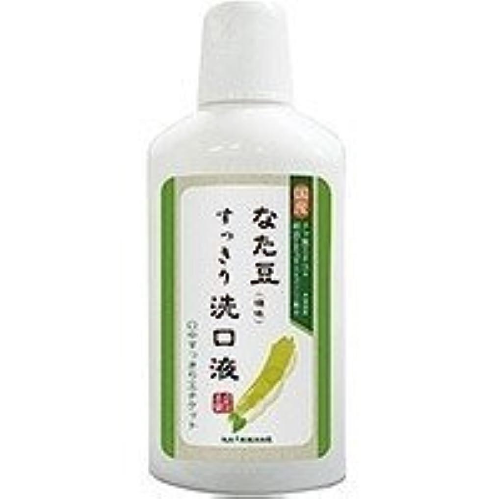 宇宙パンダ結婚する株式会社三和通商 なた豆 すっきり 洗口液(500ml)