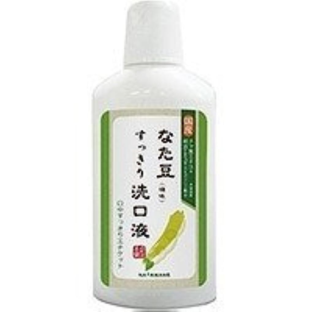 蒸発行製作株式会社三和通商 なた豆 すっきり 洗口液(500ml)