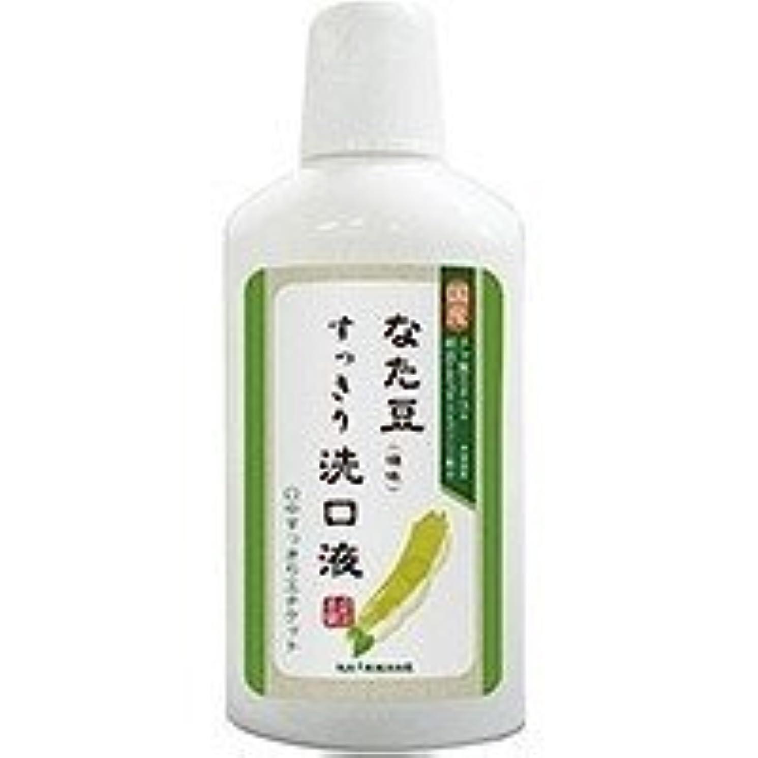 ぼかす眼フリル株式会社三和通商 なた豆 すっきり 洗口液(500ml)