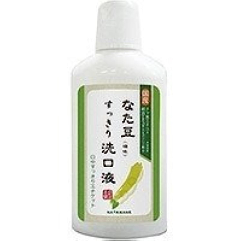 降ろすありふれたカップ株式会社三和通商 なた豆 すっきり 洗口液(500ml)
