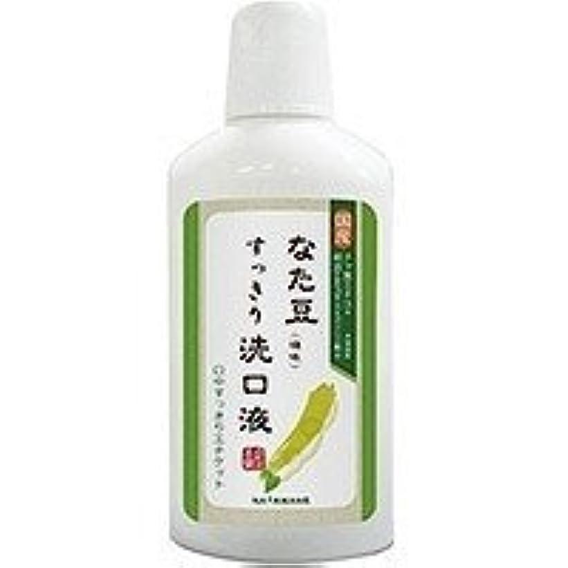 質素な宿る透ける株式会社三和通商 なた豆 すっきり 洗口液(500ml)