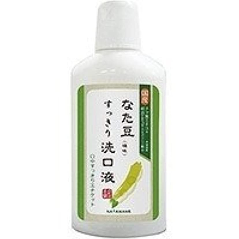 口実ランドマーク累計株式会社三和通商 なた豆 すっきり 洗口液(500ml)