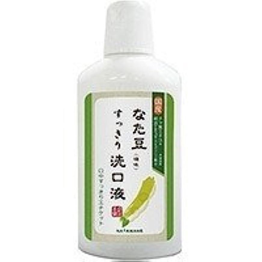 幻滅する不条理罪株式会社三和通商 なた豆 すっきり 洗口液(500ml)