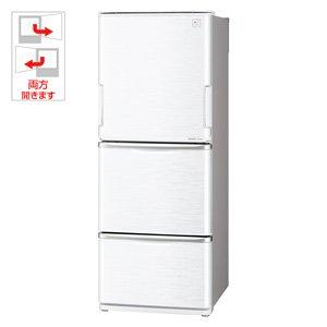 シャープ 350L 3ドア冷蔵庫(ホワイト系)SHARP プラズマクラスター冷蔵庫 どっちもドア SJ-PW35Y-W