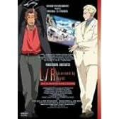 L/R TV-BOX [DVD]