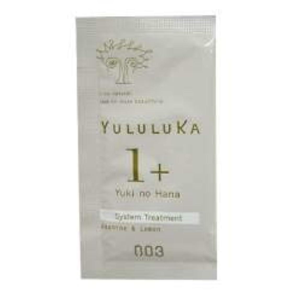 歯痛打倒絶えずユルルカ ユキノハナ 1+フローラル<ヘアトリートメント>(5g) 3個セット