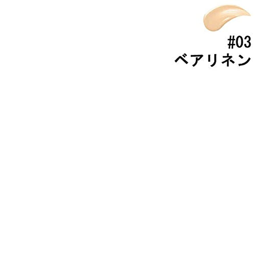 癒す悪党取り囲む【ベアミネラル】ベアミネラル ベア ファンデーション #03 ベアリネン 30ml [並行輸入品]