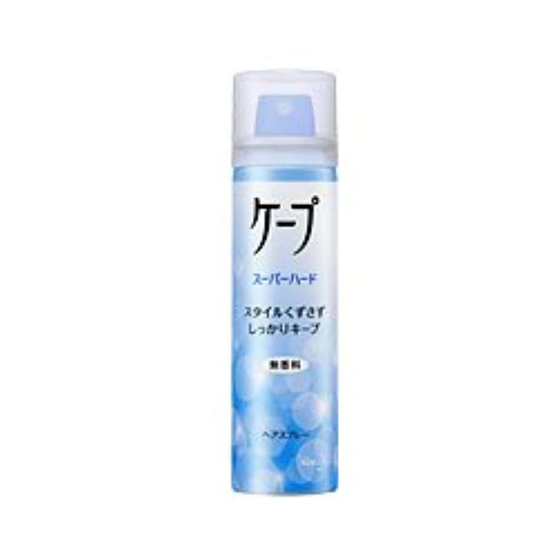 セッションウミウシアクセント【花王】ケープ スーパーハード 無香料 50g ×20個セット