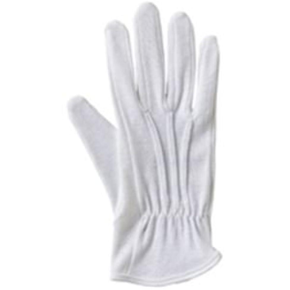 スリル氏限定(業務用5セット)アトム 軽作業用手袋 【S/5双入】 純綿製 薄手 アトムターボ 149-5P-S