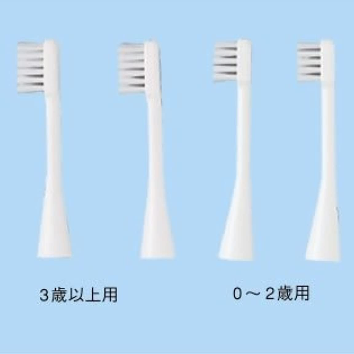裏切り受け皿クラックポット電動付歯ブラシハピカ 水だけdeOK! 替ブラシ2本組 0~2歳用